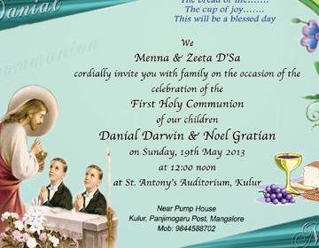 Holy Communion Cards Meera Printers